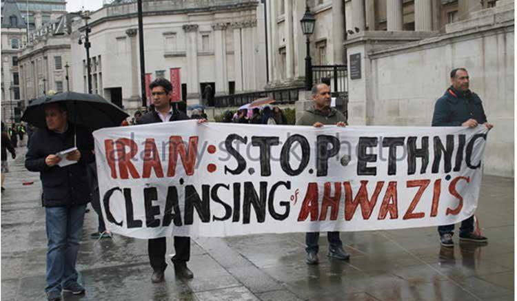 Ahwaz Demonstration
