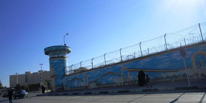 Afbeeldingsresultaat voor زندان اهواز