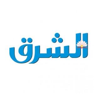 Alsharq