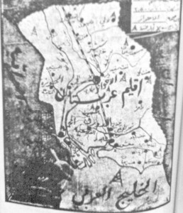 Arabistan Map