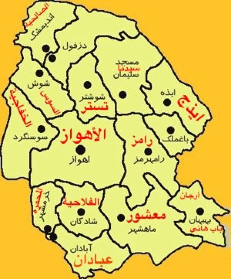 Arbistan Map2