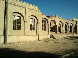 Failyia Palace