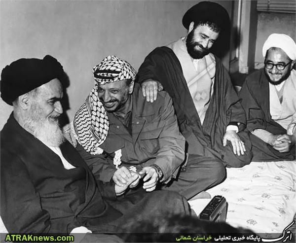 Khomini & Arafat
