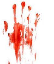 خون گرم جراحی